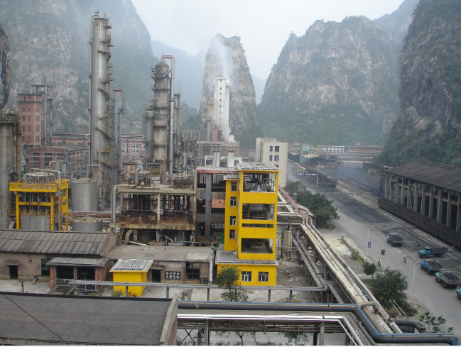 广西河池化工股份有限公司合成氨驰放气资源利用改造项目